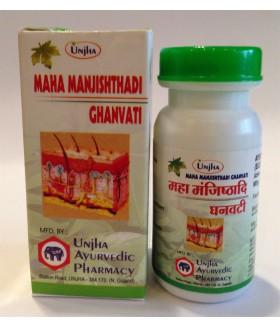 МАХА МАНЖИШТАДИ БАТИ / MAHA MANJISHTHADI GHANVATI 40 tabs Улучшает обмен веществ