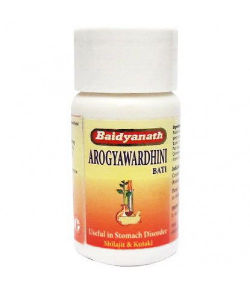 АРОГЬЯВАРДХИНИ ВАТИ / Arogyavardhini Vati 40 tabs Улучшает обмен веществ