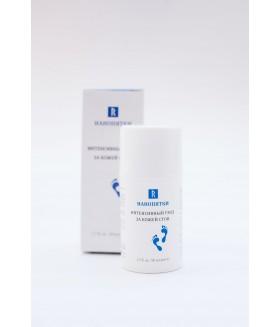 Интенсивный уход за кожей стоп 50мл Способствует быстрому заживлению микротрещин