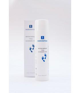 Интенсивный уход за кожей стоп 150мл Способствует быстрому заживлению микротрещин