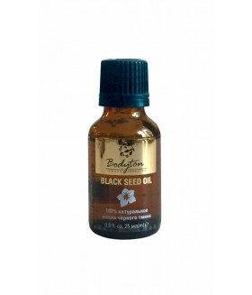 Черный тмин (масло) Омолаживает и подтягивает кожу