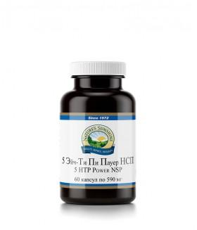 5-Эйч-Ти-Пи Пауер / 5-HTP-Power NSP Аминокислота, снижает нервное напряжение