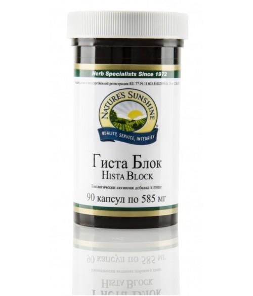Гиста блок / Hista Block Облегчает дыхание при аллергических реакциях и воспалениях