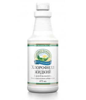 Хлорофилл жидкий / Liquid Chlorophyll Способствует обновлению тканей