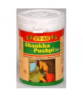 ШАНКХАПУШПИ / Shankhapushpi  Стимулирует нервную систему, улучшает циркуляцию крови.