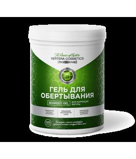 Обертывание Seaweed gel Помощь в борьбе с лишним весом и целлюлитом 585gr