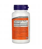 L-Lysine (Л-лизин) 500 мг, 100 капсул незаменимая аминокислота для производства всех белков в организме