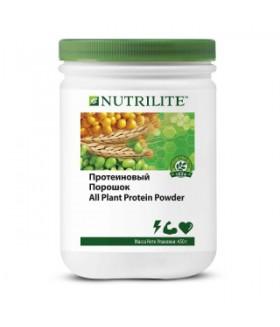 Протеиновый порошок NUTRILITE 450 г