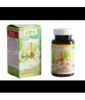 АМРИТ КАЛАШ / Amrit Kalash N4  Для Диабетиков Самый эффективный антиоксидант