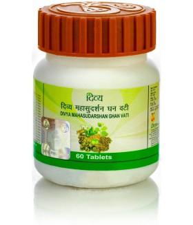 МАХАСУДАРШАН ГАНД ВАТИ / Maha Sudarshan gand vati 20 gm  Противовирусное, антипаразитарное