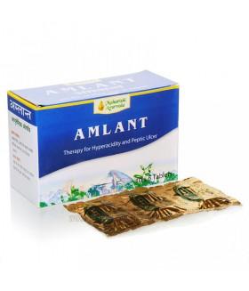 Амлант / Amlant для заживление язв ЖКТ, от изжоги