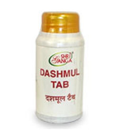 ДАШМУЛ 100 таб (Dashamool tab) При общем недомогании
