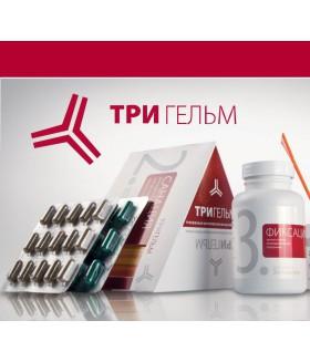 Тригельм - Антипаразитарная защита