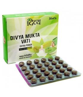 Дивья Мукта Вати, помощь при высоком давлении, 30 таб, Патанджали; Divya Mukta Vati, Patanjali