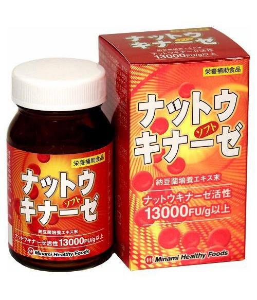 НАТТОКИНАЗА / Nattokinase для профилактики  тромбоза,сердечно-сосудистых заболеваний.