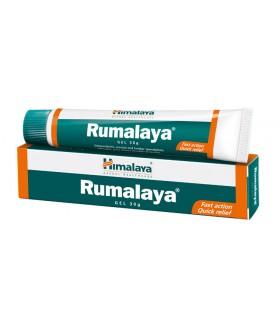 РУМАЛАЙЯ / RUMALAYA мазь Уменьшает боль, снимает мышечные спазмы
