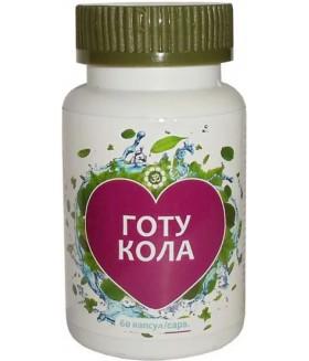 ГОТУ КОЛА / Gotu Kola.  Мощный антиоксидант