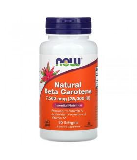МУЛЬТИКАРАТИН Природный бета-каротин  90 капсул Очень важен для зрения
