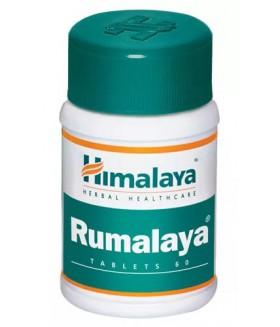 РУМАЛАЙЯ / RUMALAYA Уменьшает отечность, снимает мышечные спазмы