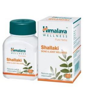 ШАЛЛАКИ / Shallaki   При воспалительных заболеваниях суставов